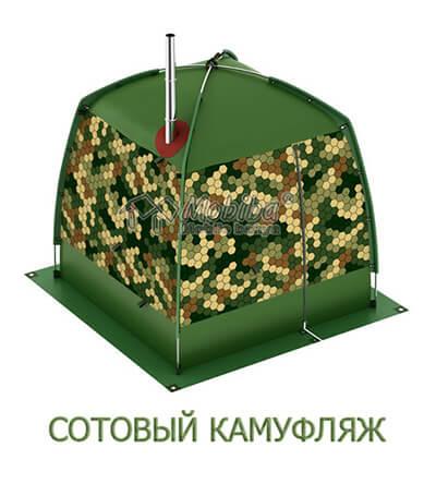 Ранцевая мобильная баня Кайфандра РБ-170 Сотовый камуфляж